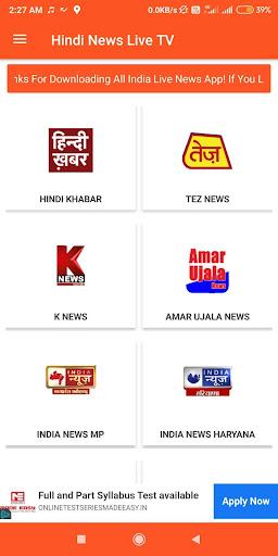 Hindi News Live Tv Free : All Hindi Samachar Live screenshot 7