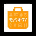 モバオク-販売手数料無料で不用品を売却!新品や中古品の出品・売買ができるフリマ・オークションアプリ icon
