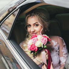 Wedding photographer Anastasiya Kostromina (akostromina). Photo of 13.05.2017