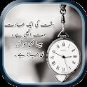 Urdu Status for Apps icon