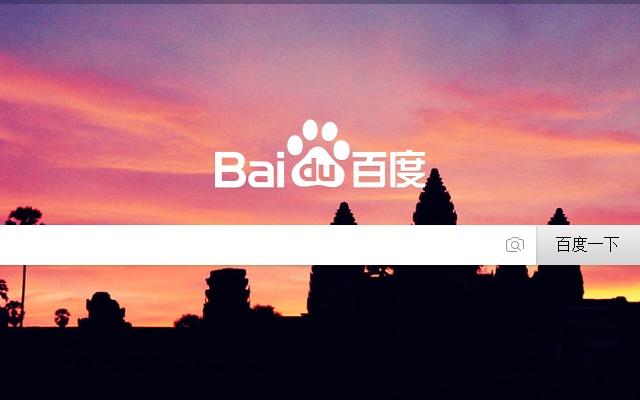BaiDuSign