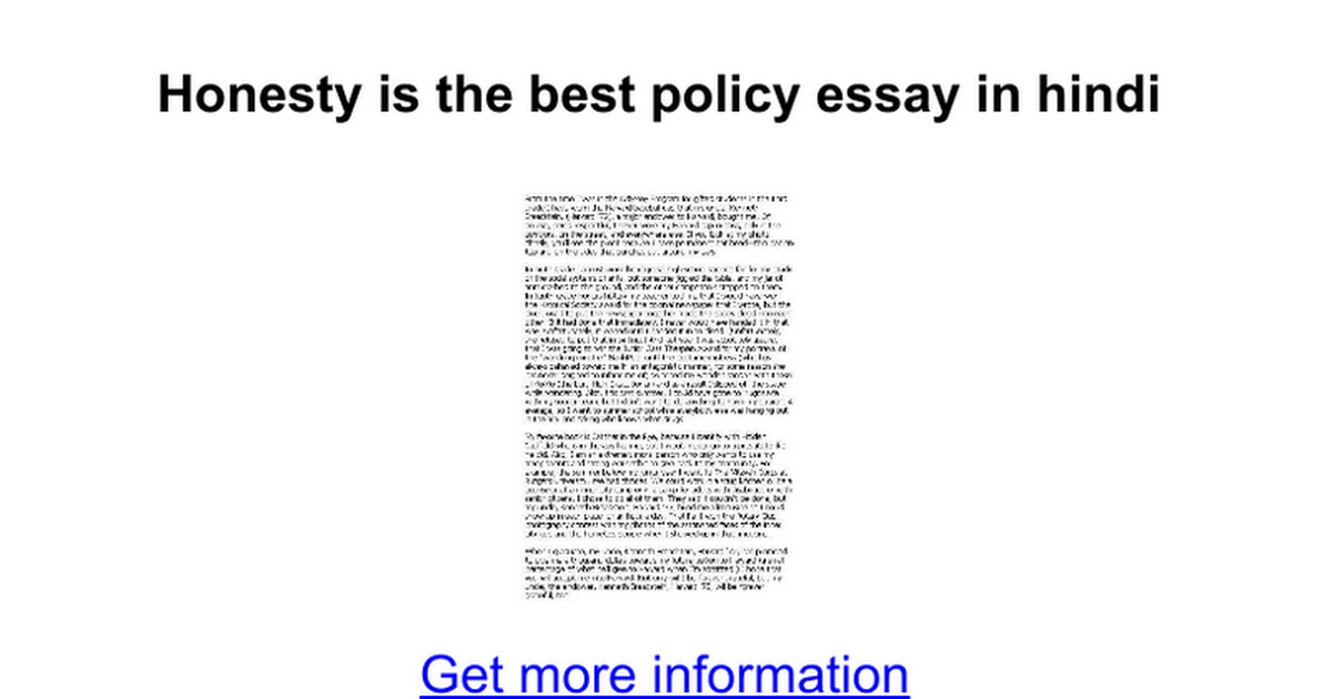 Honesty is the best policy essay