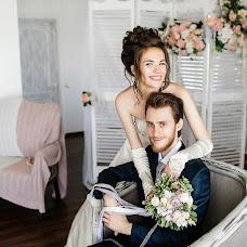 Wedding photographer Natalya Labutina (Karsarochka). Photo of 06.07.2017