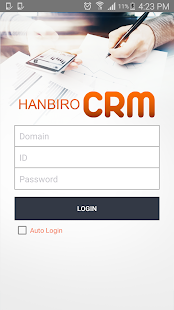 Hanbiro CRM- screenshot thumbnail
