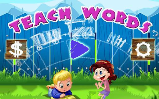 キッズトレイン - 教育的なゲーム