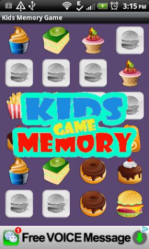 為孩子們的記憶遊戲
