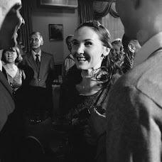 Wedding photographer Evgeniy Kustov (kustovevgen). Photo of 14.12.2016
