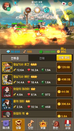 Wonder Heroes : Endless War 1.0.81 screenshots 1
