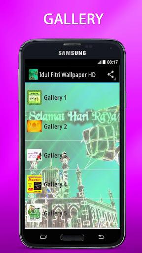 Idul Fitri Wallpaper HD