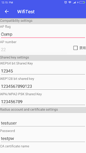 WiFi WPA WPA2 WEP Speed Test Screenshot