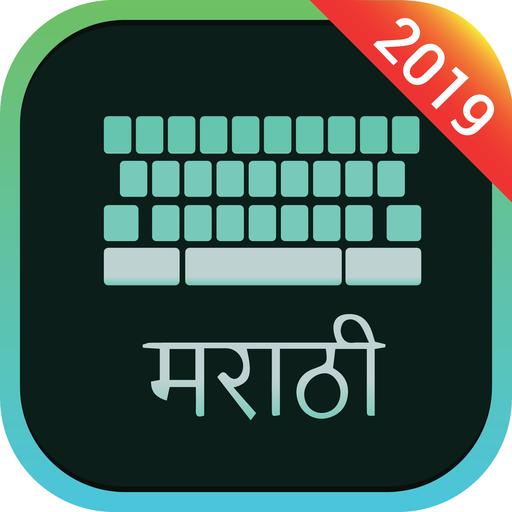 Marathi Keyboard Icon