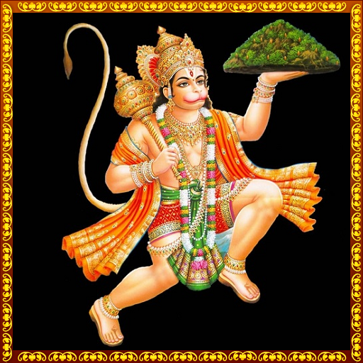Sundara Kanda - Apps on Google Play