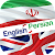 Persian English Translator file APK Free for PC, smart TV Download
