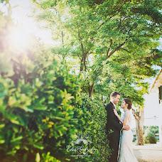 Wedding photographer Elias Gonzalez (eliasgonzalez). Photo of 14.07.2016