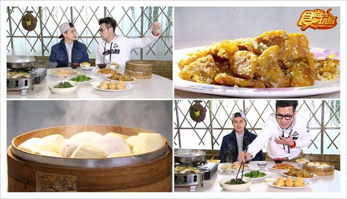 食尚玩家台北美食故鄉海芋餐廳