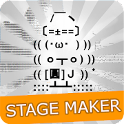 Owata Stage Maker