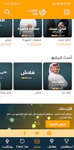 Emarat FM – امارات اف ام 2