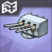 102mm三連装砲(副砲)T3