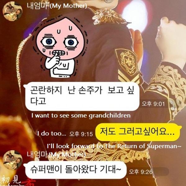heechul-translate