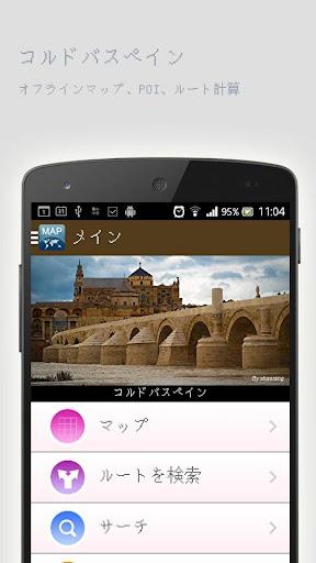 Historial de llamadas - Aplicaciones Android en Google Play