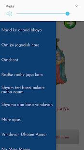 Peaceful Krishna Bhajans - कृष्ण भजन - Audi - náhled