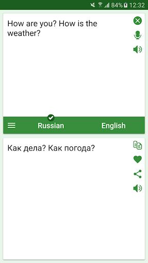 Russian - English Translator Screenshots 1