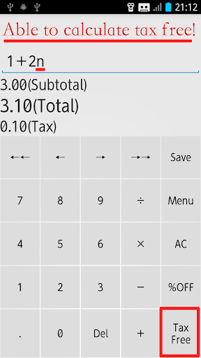 Sales Tax Calculator 1.1.1 Windows u7528 4
