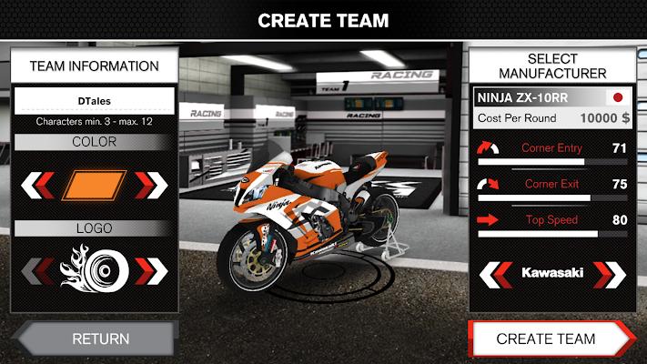 SBK Team Manager Screenshot Image
