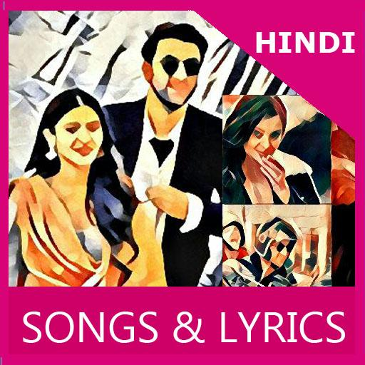 Songs of Ae Dil Hai Mushkil MV
