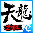 Efun-天龍.. file APK for Gaming PC/PS3/PS4 Smart TV