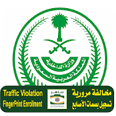 Traffic Violation & Iqama Check
