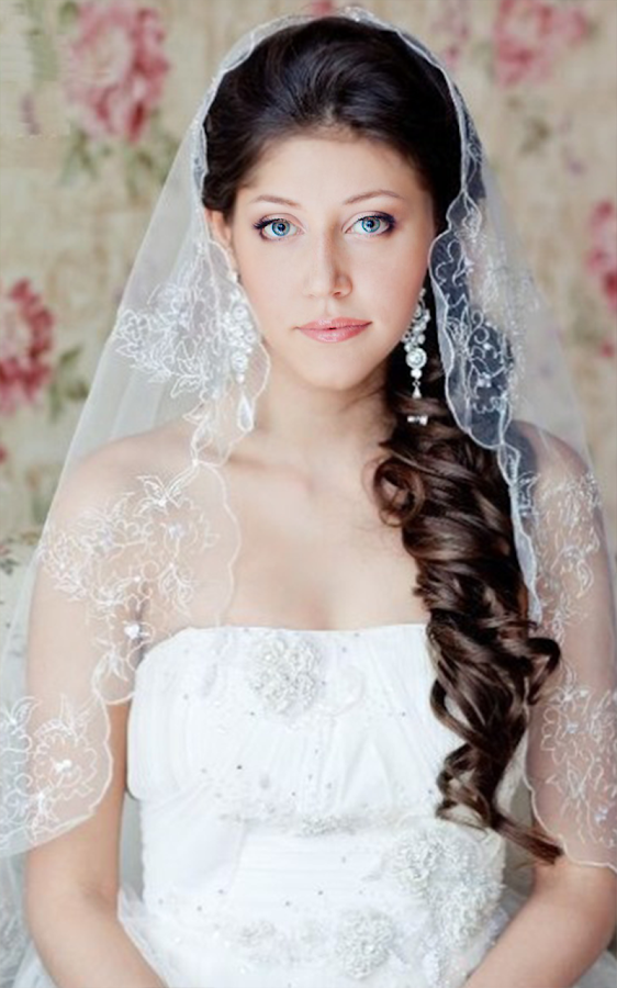 Wedding Hairstyle 42 best wedding hairstyles for long hair Wedding Hairstyles 2017 Screenshot