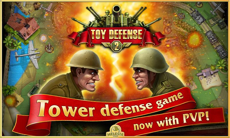 Toy Defense 2 FREE ‒ strategy- screenshot