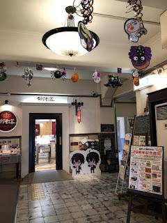 【画像】神戸紅茶
