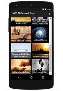 MP3 Al-Quran & Terjemahan 30 Juz - náhled