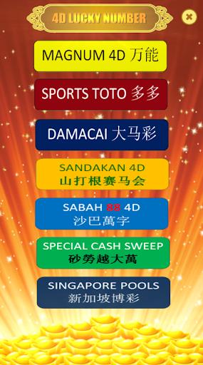 4D Lucky Number 1.0.4 screenshots 2