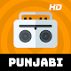 Download Punjabi Radio HD For PC Windows and Mac
