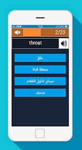 أهم 1000 كلمة إنجليزية انجليزي عربي 3