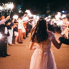 Wedding photographer Darya Bondina (BondinaDaria). Photo of 12.01.2018