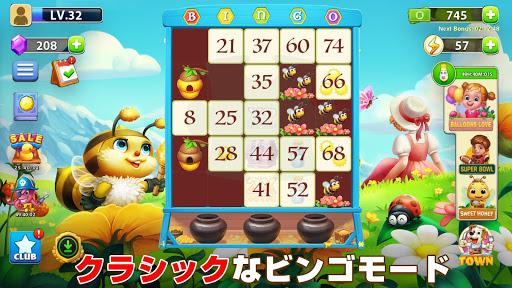 Bingo u30b8u30e3u30fcu30cbu30fc apkslow screenshots 6