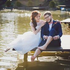Wedding photographer Elena Zayceva (Zaychikovna). Photo of 20.05.2014