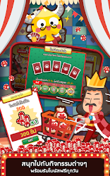 Dummy ดัมมี่ – Casino Thai APK Download – Free Card GAME for Android 8