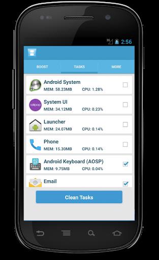 無料工具Appのクリーン|記事Game