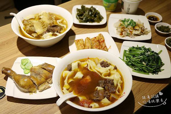 『良品牛肉麵』❤ 40年老店翻新 依然不變滿滿人情味❤台北車站牛肉麵推薦