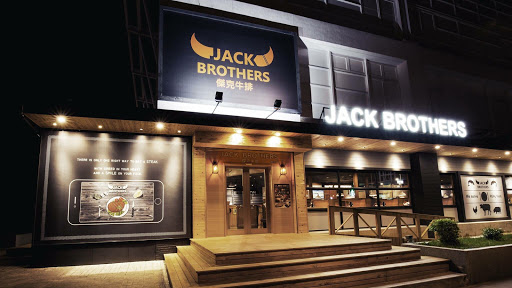 傑克牛排 Jack Brothers Steakhouse