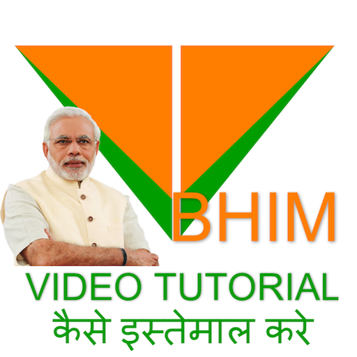 MODI BHIM APP How to use Guide