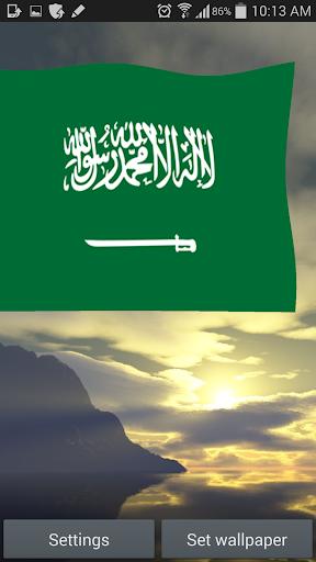 Saudi Arabia Flag LWP 3D
