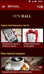BEN HALL - náhled