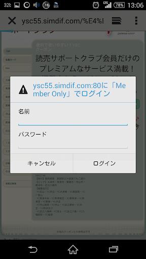 u8aadu58f2u30afu30fcu30ddu30f3 1.0 Windows u7528 2