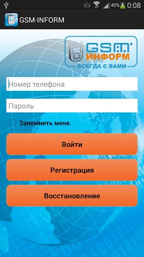 GSM-INFORM.PRO